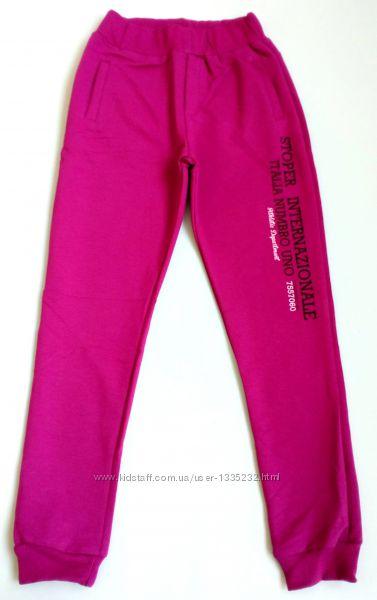 Спортивные штаны для девочки 116, 140, STOPER, Турция. Два цвета