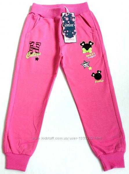 Спортивные штаны для девочки, 98-122, 140, Венгрия. Четыре модели