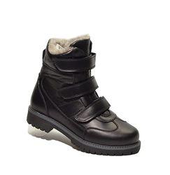 Ботинки Es - Po