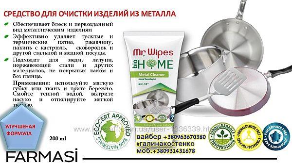 Средство для чистки металлических поверхностей Farmasi Mr. Wipes