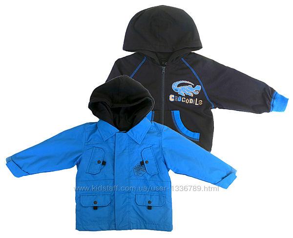 Демисезонная куртка-ветровка 3в1 с отстегивающимся жакетом ГУСТИ Канада