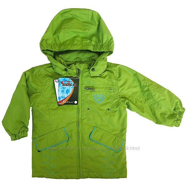 Демисезонная куртка ветровка на флисе ГУСТИ на девочку на 3-4 года