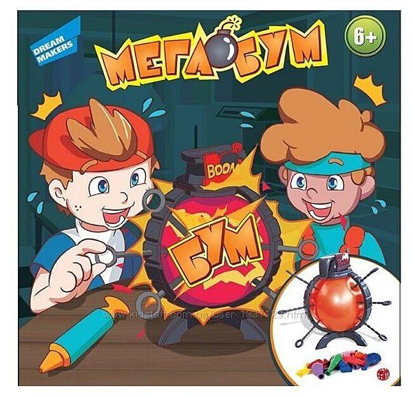 Детская настольная игра Мега Бум Dream Makers B3110