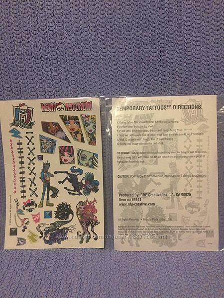 Переводные тату Школа монстров Monster High