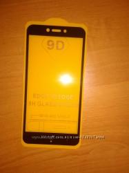Защитное стекло Xiaomi Redmi 8, 4X, Note 5, 5 Plus, Note 7, 8, 3S, 6A