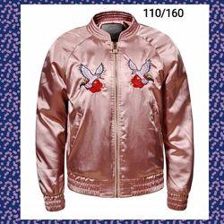 Бомбер куртка ветровка цвет пудра