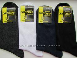 Носки чоловічі, Житомир, бавовна, відмінна якість