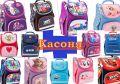 Рюкзак ранец каркасный ортопедический для девочек 1-4 классов Kite 2017