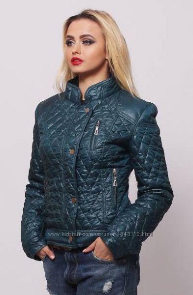 Демисезонная куртка стёганка