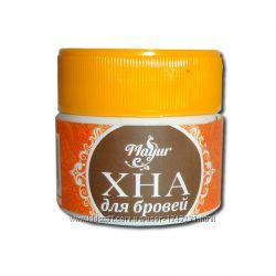 Хна для бровей светло-коричневая Mayur, 10 г