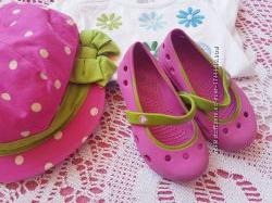 Обувь для девочки на ножку 13 - 15, 5 см