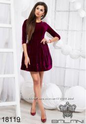 Женская одежда от Balani