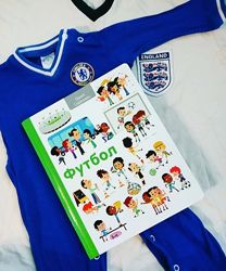 Книга про футбол для дітей