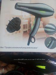 фен для волос Pro Motec с дифузором