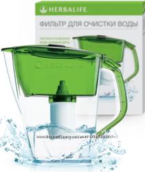 Фильтр для лучшей очистки воды Herbalife Гербалайф