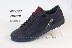 Туфли Cardio 080 Navy Monte 40-45
