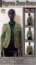 Куртка Zona Brera, р. 42-44 новая