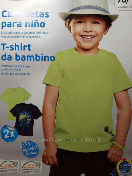 Футболка, футболки 2 шт. в комплекте, 86-92, 110-116, Германия