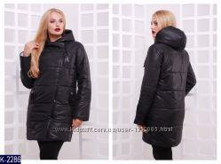 Куртка размер 48-52