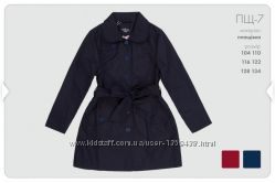 Акция Куртки демисезон плащи ветровки для мальчиков и девочек ТМ Бемби