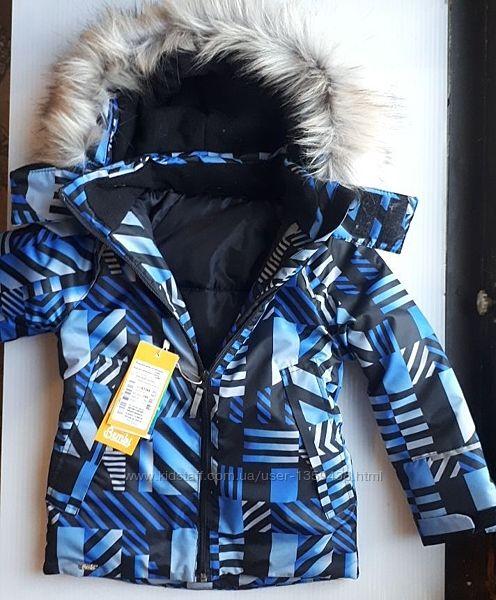 Куртка зимняя мембрана кт205 ТМ Бемби