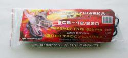 Электрическая сушилка для обуви ЕСВ-12220