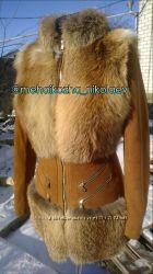 В наличии размер С куртка из натурального замша и мехом лисы