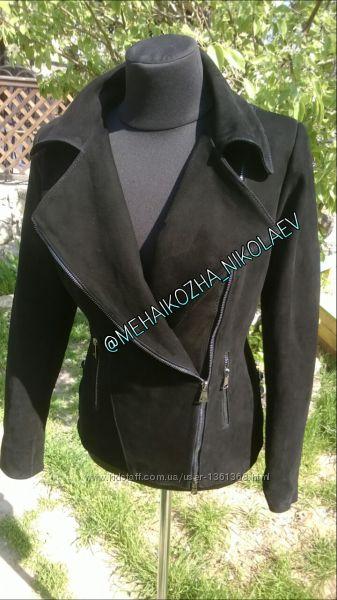 Шикарная куртка косуха из натурального замша в наличии