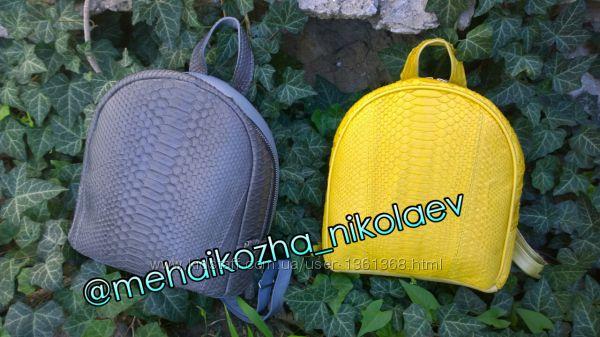 Рюкзаки из натуральной кожи питона доступны к заказу
