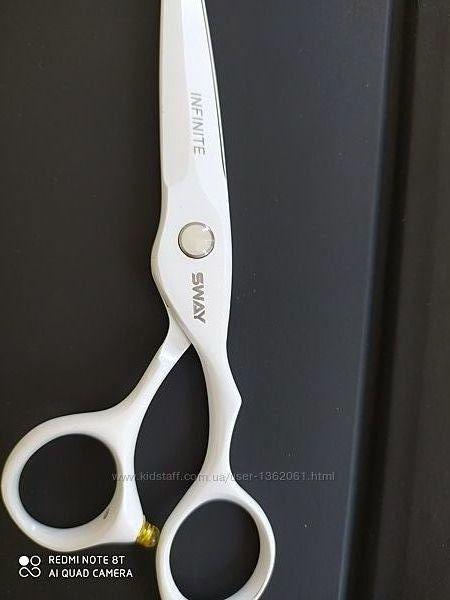 ножниці для стрижки волосся