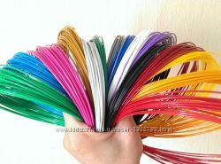 ABS пластик для 3д ручки 15 цветов 1. 75мм 3d pen АБС АВС для Myriwell и др