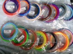 PLA пластик 1. 75 мм для 3д ручки  3d набор 3 цвета по 3 м