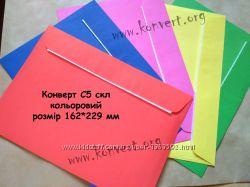 Цветные конверты бумажные, почтовые