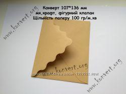 Крафтові конверти з фігурним клапаном