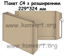Конверты пакеты С4, B4 с расширением