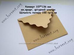 Красивые крафт конверты