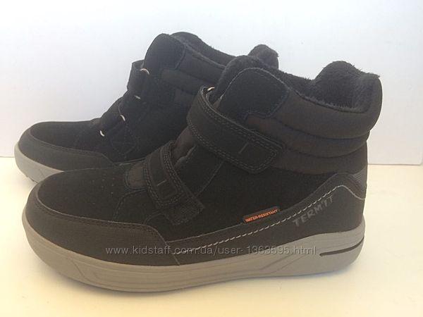 Ботинки  для мальчиков Termit Bomboot