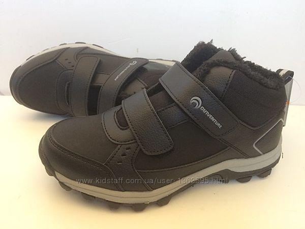 Демисезонные ботинки для мальчиков Outventure