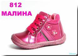 Отличные ботиночки Apawwa на флисе кожаная стелька супинатор р. 20-25 812