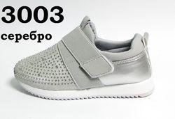 Стильные текстильные кроссовки туфли ТM Mery Inmery Венгрия р. 31-36 3003