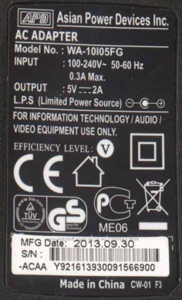 Сетевое зарядное устройство медиаплеера Dune HD TV-102W