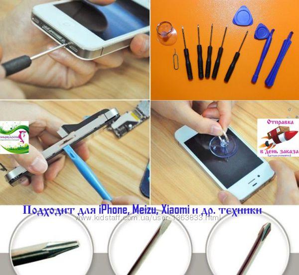Набор отверток 11 в 1 инструмент для ремонта iPhone Pentalobe