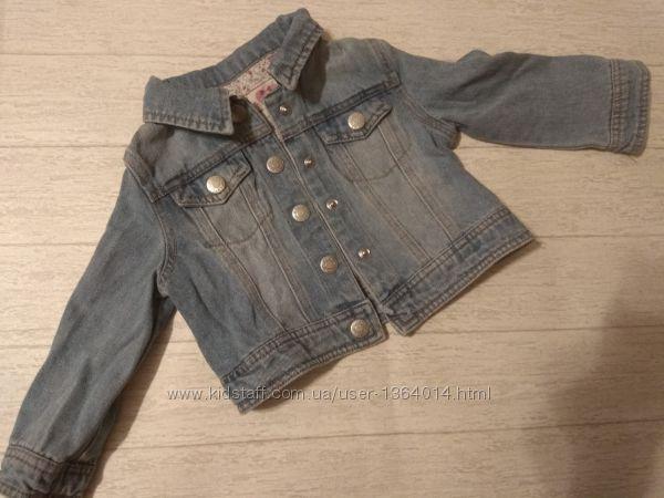 Куртка джинсовая 1, 5-2 года