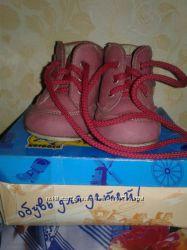 Демисезонный ботиночки