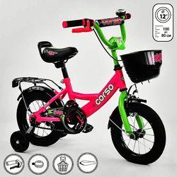 Велосипед детский Corso 12