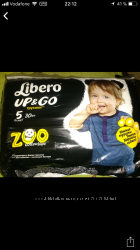 Libero up&go zoo 5 30 шт