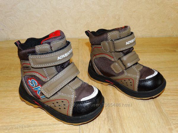р. 23 Термо ботинки Cortina на мембране Deltex 15, 5 см. по стельке