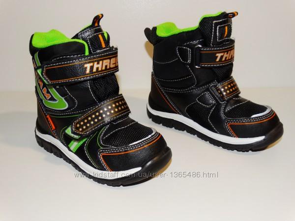 р. 25 Термо ботинки на мембране del-tex 16, 5 см. по стельке