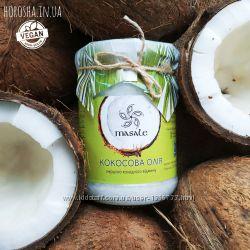 Сертифицированное нераф. индийское кокосовоге масло первого отжима 250 мл