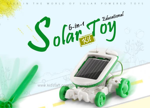 Конструктор на солнечной батарее, развивающая игрушка 6 в 1, суперцена